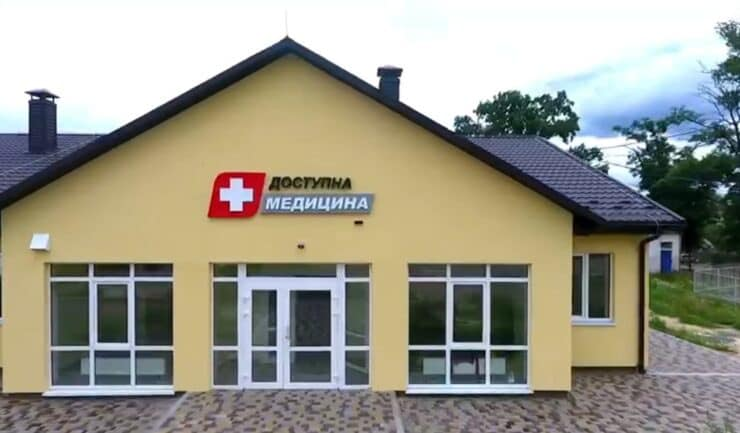 У Ворзелі та Бабинцях збудують амбулаторії загальної практики сімейної медицини