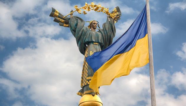 Дзвони, що об'єднають країну, і діти в центрі уваги: в Офісі Президента узгодили план заходів до 28-ї річниці Незалежності України