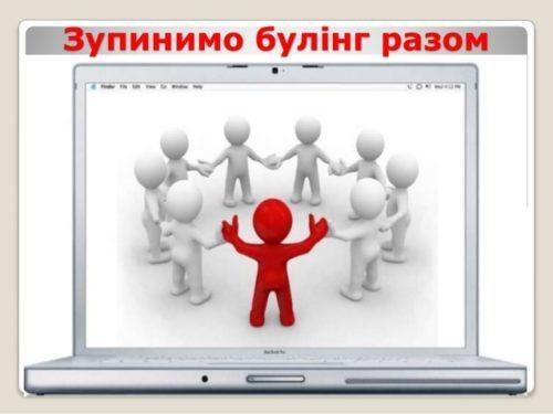Новини | Офіційний сайт Бучанської міської ради