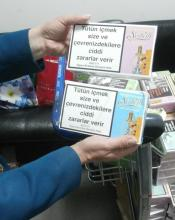 У пункті пропуску «Бориспіль» митниками попереджено незаконне ввезення 67 кг тютюну для кальянів