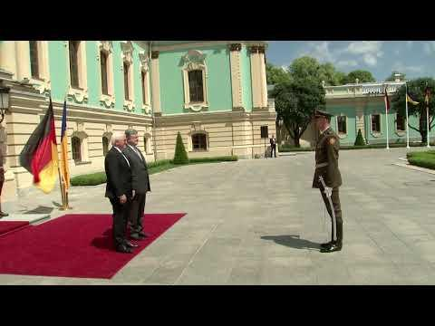 Вбудована мініатюра для До Києва прибув президент Німеччини Штайнмаєр