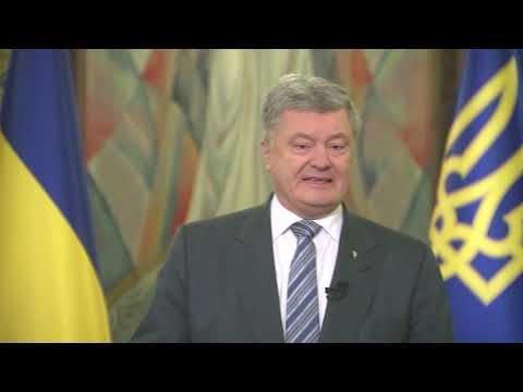Вбудована мініатюра для Звернення Президента до 27-ї річниці референдуму за Незалежність України