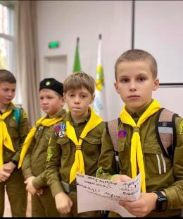 Кількість пластунів на Київщині зростає