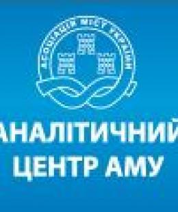 Парламент врахував деякі пропозиції АМУ у змінах до Податкового кодексу
