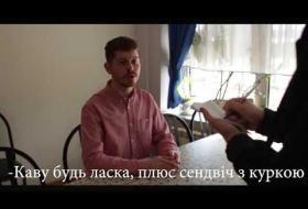 Вбудована мініатюра для 5 років агресії Росії проти України