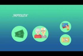 Вбудована мініатюра для Одноразова допомога пенсіонерам в розмірі 1000 гривень
