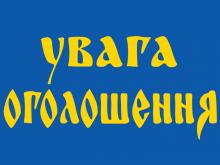 Через «блокаду» тимчасово непідконтрольних територій України