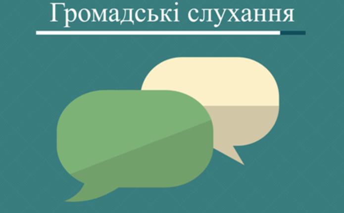 Новини   Офіційний сайт Бучанської міської ради
