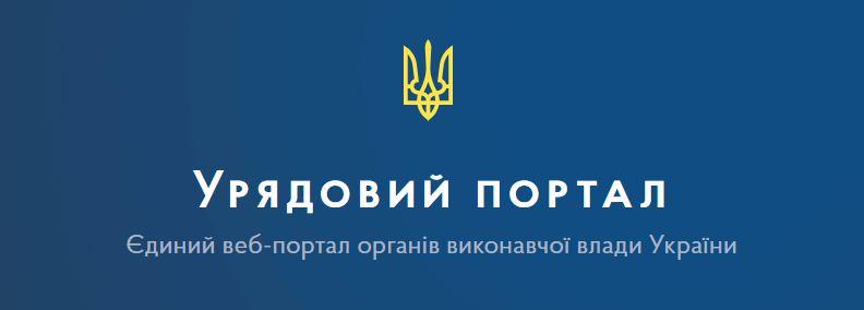 Геннадій Зубко: Затверджено ще 288 проектів регіонального розвитку на 1,8 млрд гривень