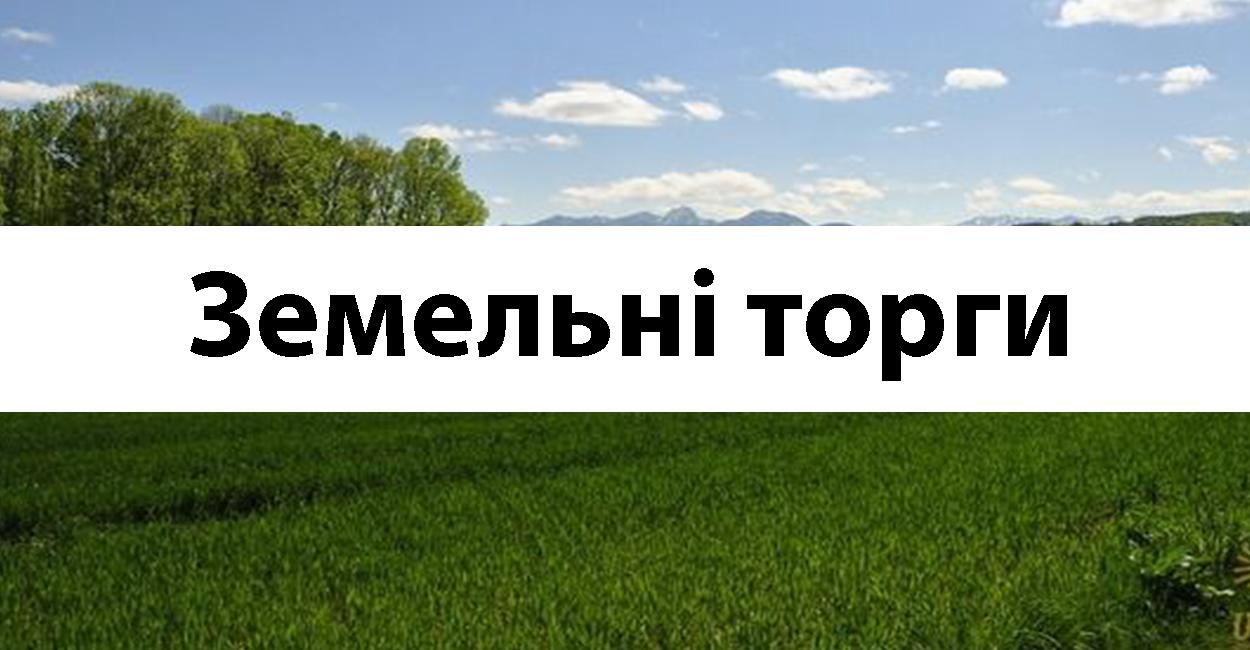 Оголошення | Офіційний сайт Бучанської міської ради